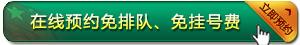 肝肾缺乏(quefa)型白癜风如何医治(yizhi)