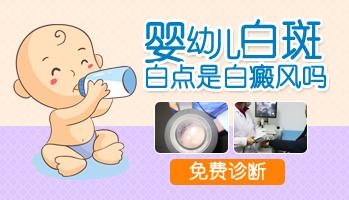 8个月宝宝眉间有豆大白点是什么病