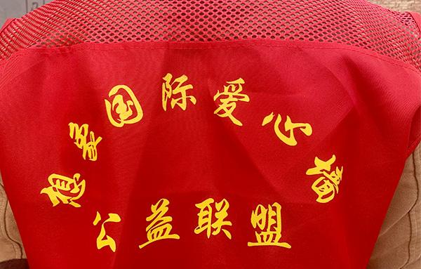 爱心公益下乡行2021春季第一站——赞皇县葛沟村 扶贫济困,托起明天的希望